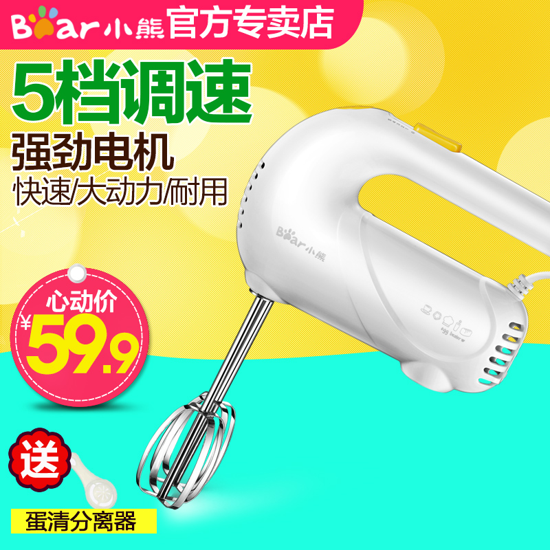 Bear/bear ddq-a01g1 household mini handheld electric mixer cream mixer whisk