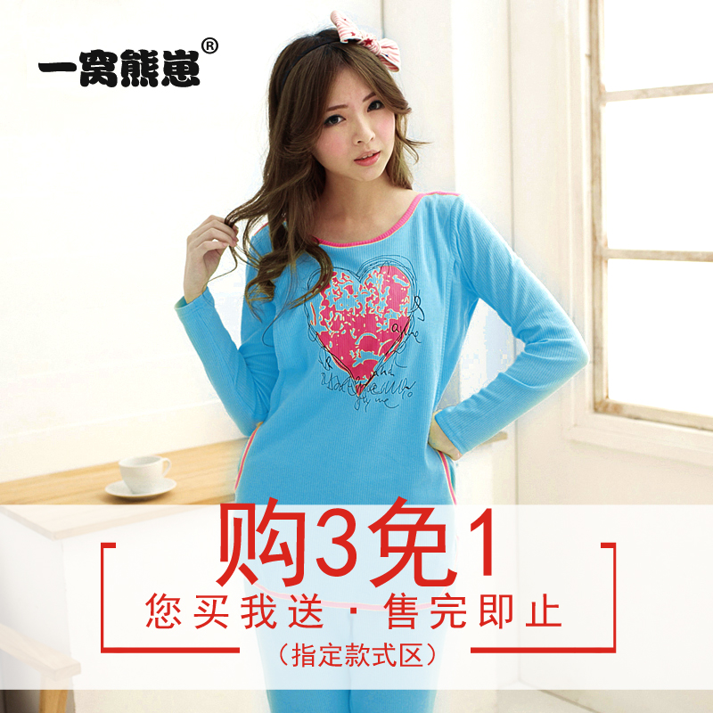 ac3037fda Get Quotations · Bear cubs nest summer maternity clothes for pregnant women  pajamas month of autumn long sleeve cotton