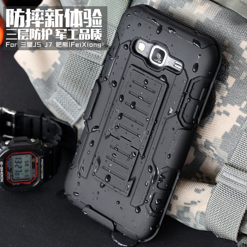 Bear fat J5008 j500 viscidity armor samsung mobile phone shell mobile phone sets molle tactical slip drop resistance protective sleeve