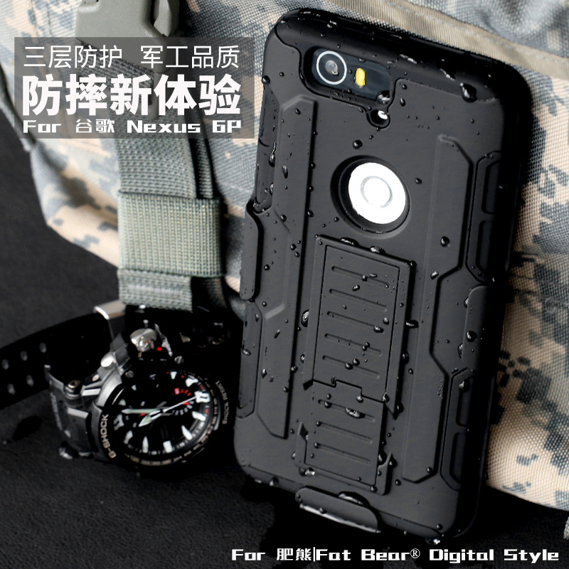 Bear fat molle tactical popular brands huawei p p phone sets nexus google phone shell mobile phone shell silicone protective sleeve men