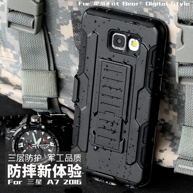 Bear fat molle tactical popular brands samsung a7 a76 SM-A7108 A7100 phone shell mobile phone sets of silicone