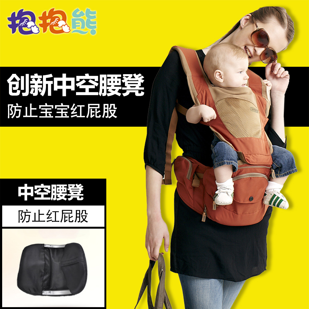 Bear hug the waist stool multifunctional baby baby stool waist strap seasons paragraph baby stool waist waist waist stool stool holding infant children