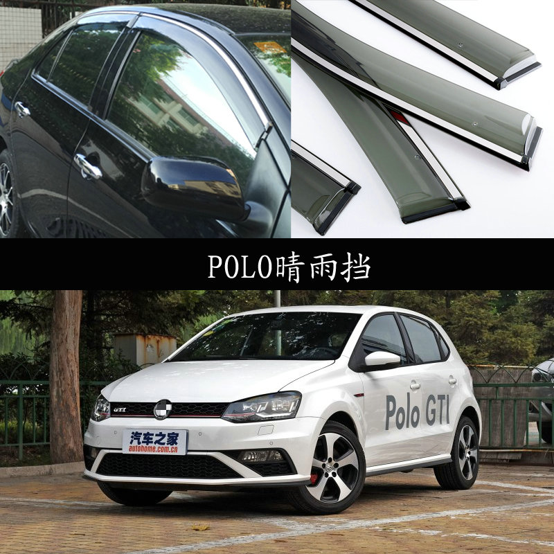 Bearing in mind the beauty 05-10 volkswagen polo polo old and new two/2015/2016 polo sedan rain shield rain eyebrow rain storm rain gear