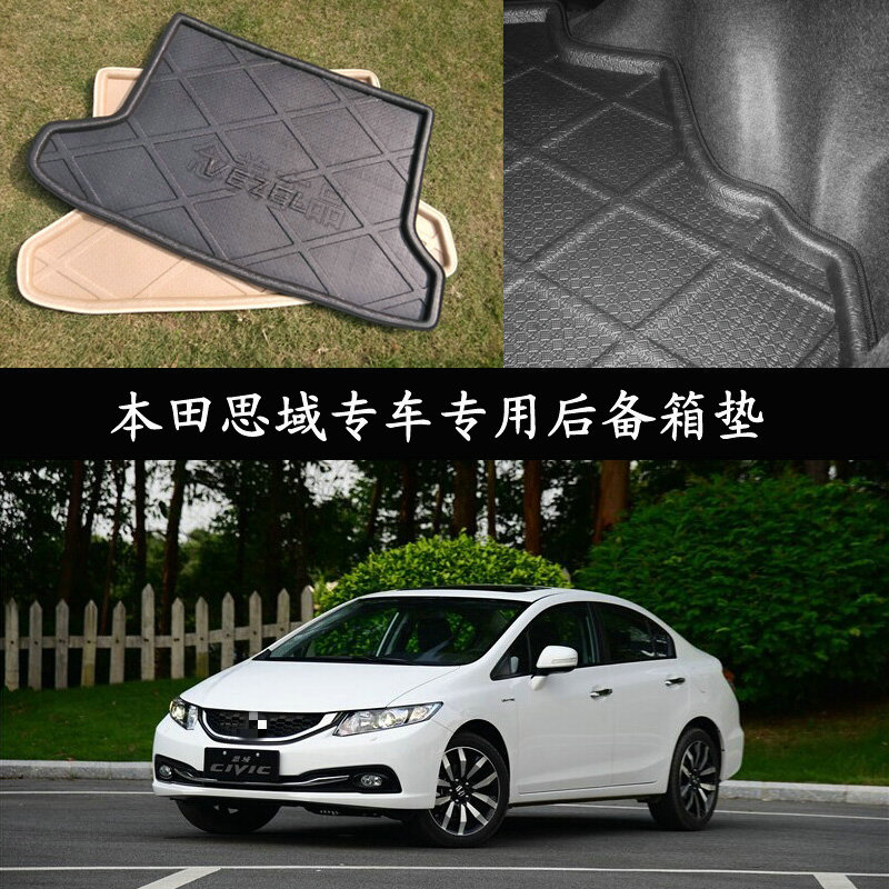 Bearing in mind the beauty dedicated 2012/2013/2014 honda civic trunk mat 14 new models civic after the boot mat