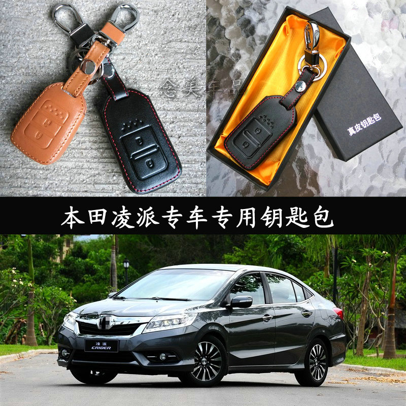 Bearing in mind the beauty dedicated 2013/2015 wide of the ling ling faction faction honda ling faction wallets key sets buckle leather key protective sleeve