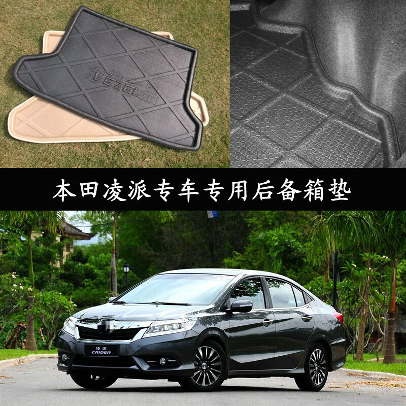 Bearing in mind the us special 2013/2015 honda ling ling faction trunk mat 15 models wide of the ling faction trunk Pad