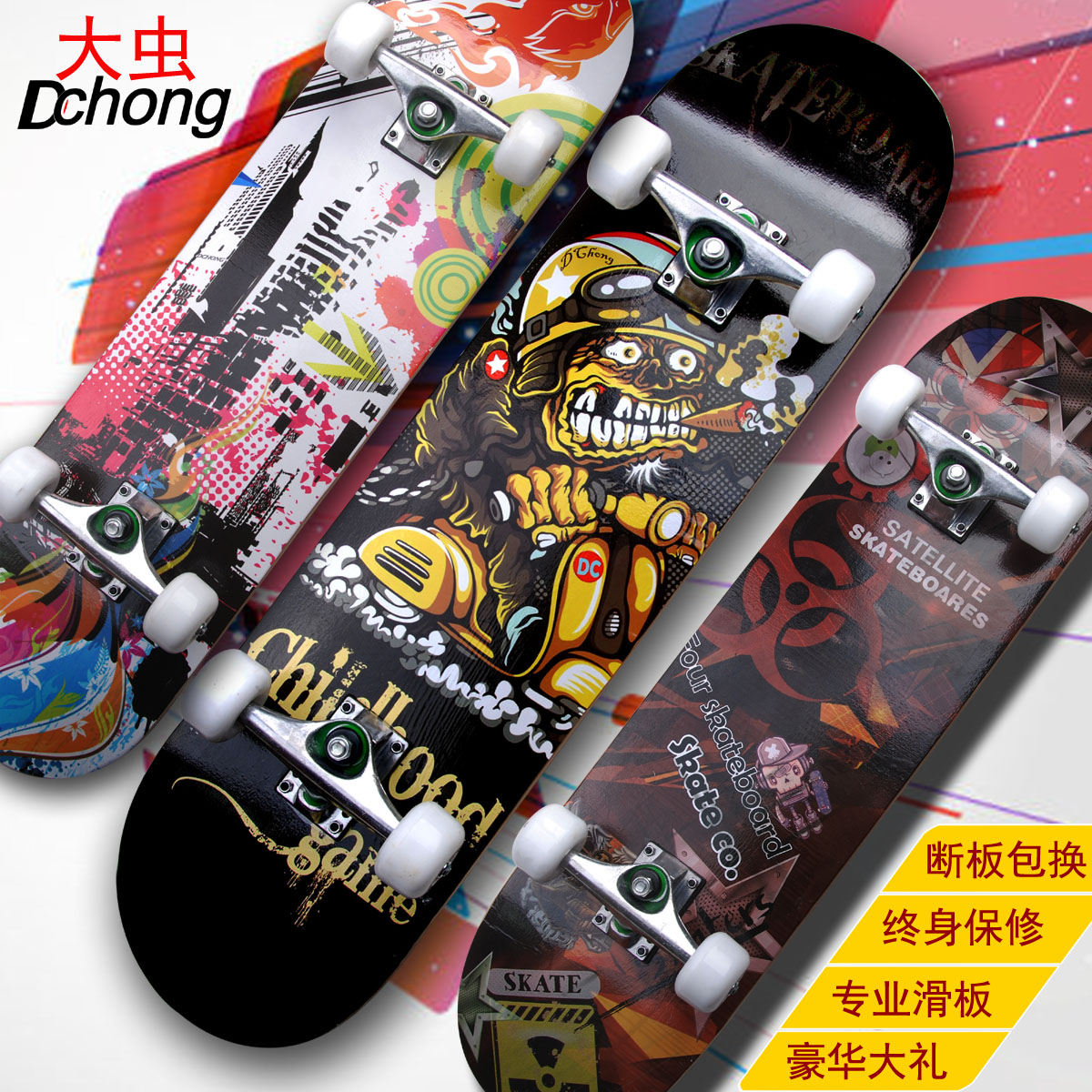 Beast intermediate concave skateboard brush street skateboard four skateboard skateboard adult extreme road skateboard shipping