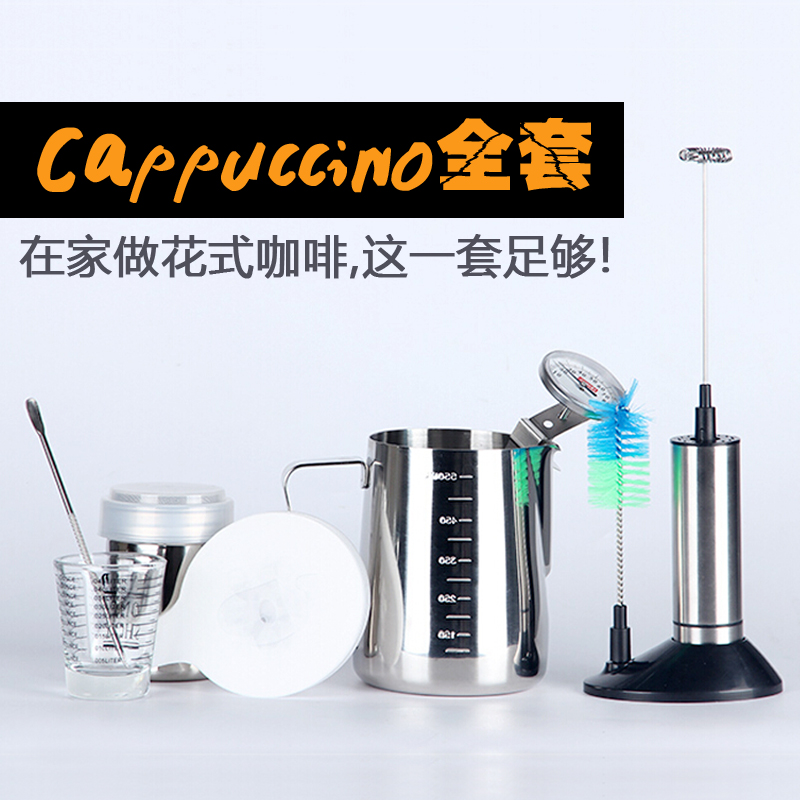 Beat milk foamer playing electric garland cup stainless steel automatic coffee stirrer stirring milk machine