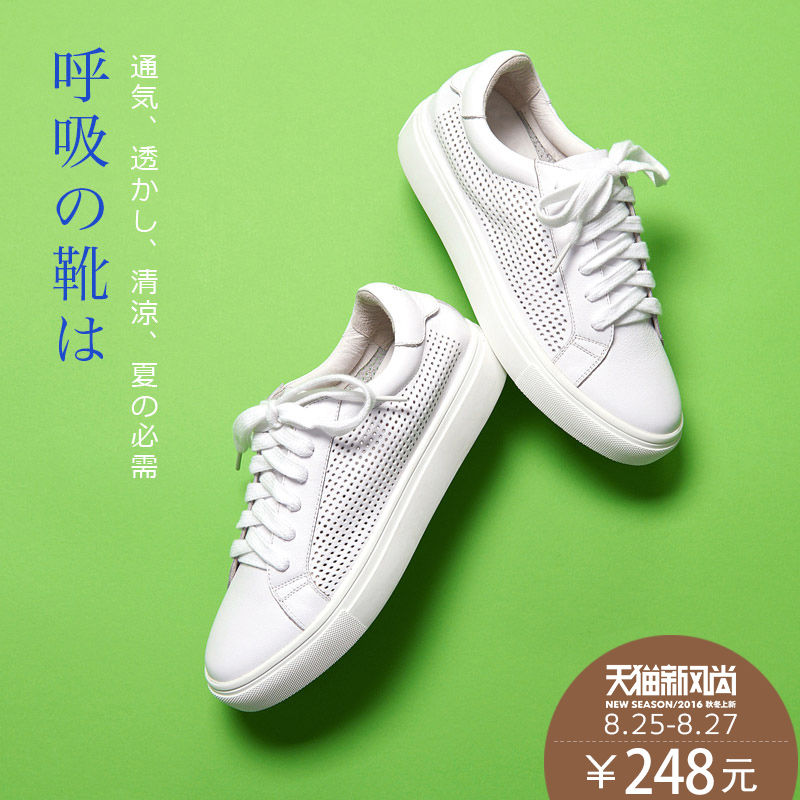 Beau european style street shooting models influx of first layer of leather lace casual shoes white sneakers shoes white sport shoes