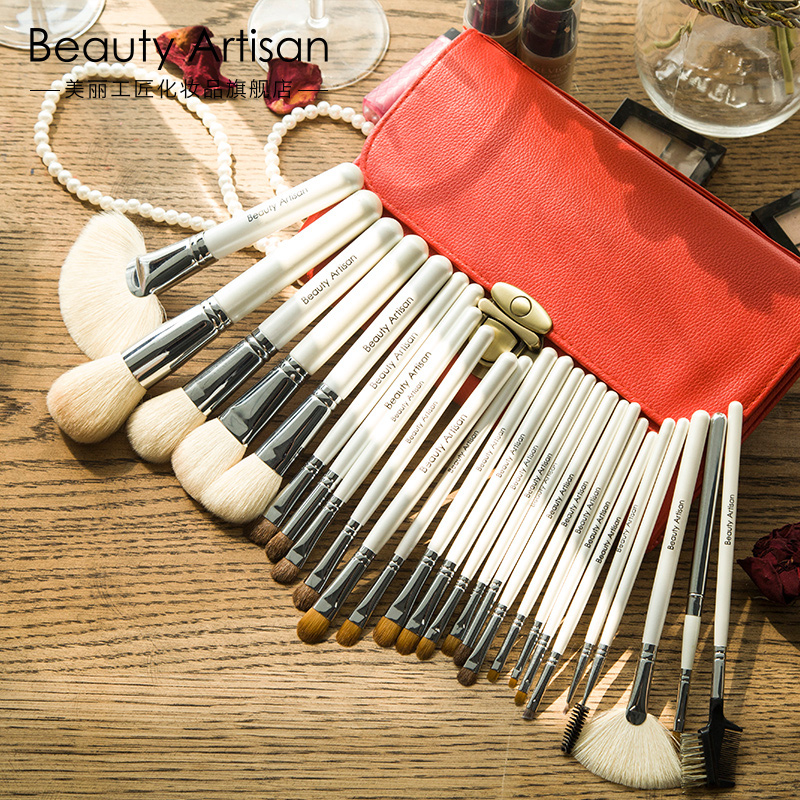Beautiful craftsman professional 26 animal hair brush set makeup brush makeup tools makeup artist brush set genuine