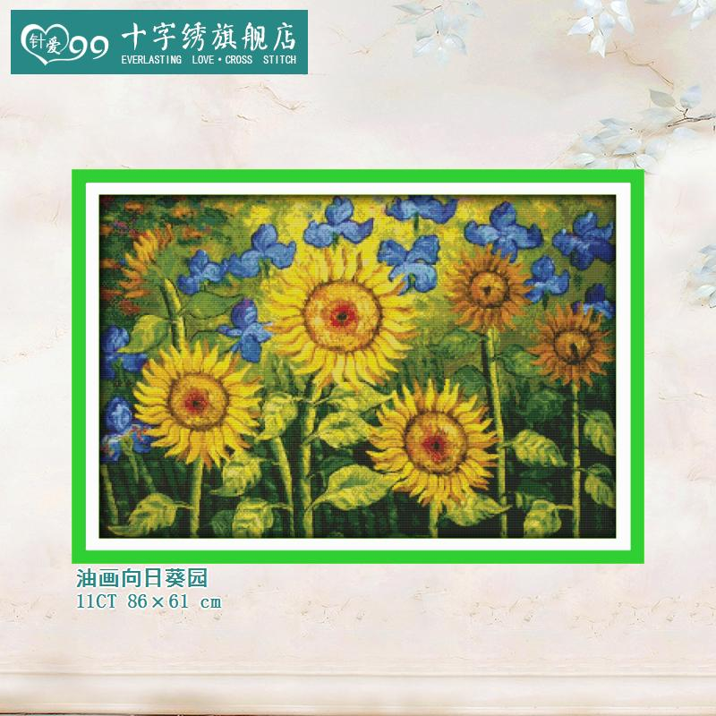 Beautifully modern landscape painting the new living room stitch love 99 sunflower flower flower garden full of embroidery stitch printing