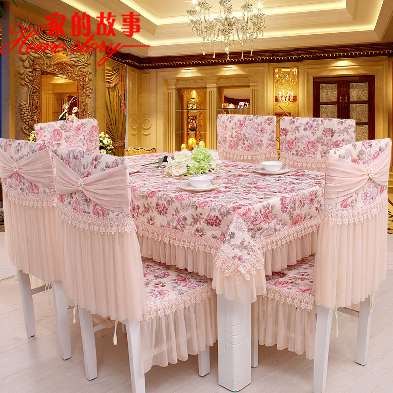 Beauty yarn pastoral lace tablecloth fabric table cloth upholstery coverings suit cover coffee table cloth dining chair cushion cover cushion coverings