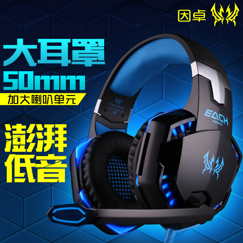 Because zhuo g2000 headset computer headset with a microphone headset luminous cf/lol professional gaming headset bass tide