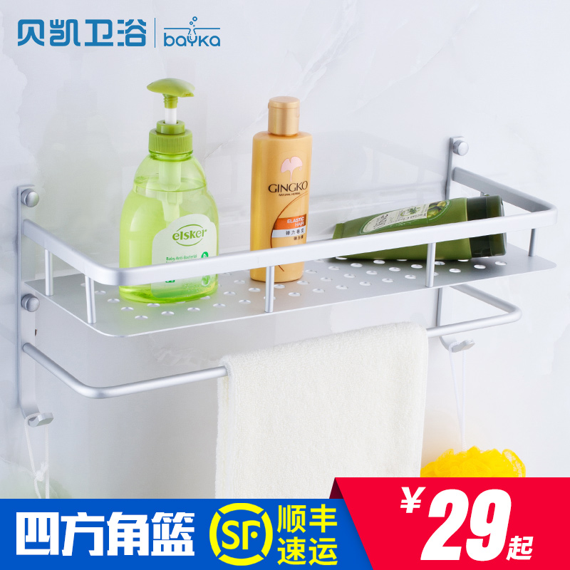 Becket bathroom shelf triangle basket storage rack bathroom shelf bathroom toilet angle bracket wall