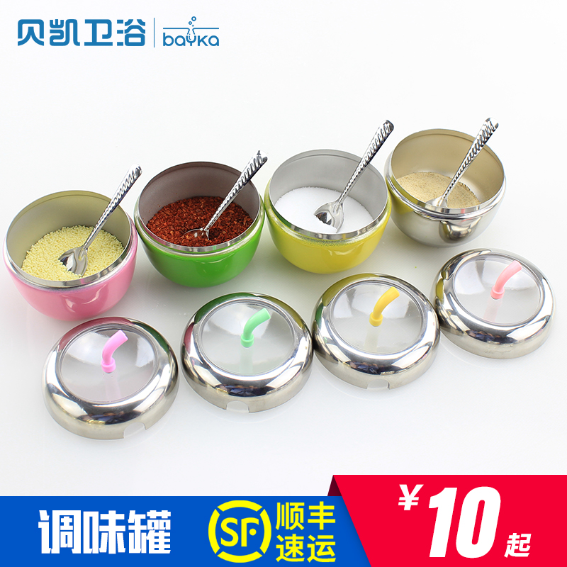 Becket spice jar kitchen supplies stainless steel seasoning seasoning box box seasoning cans seasoning box set