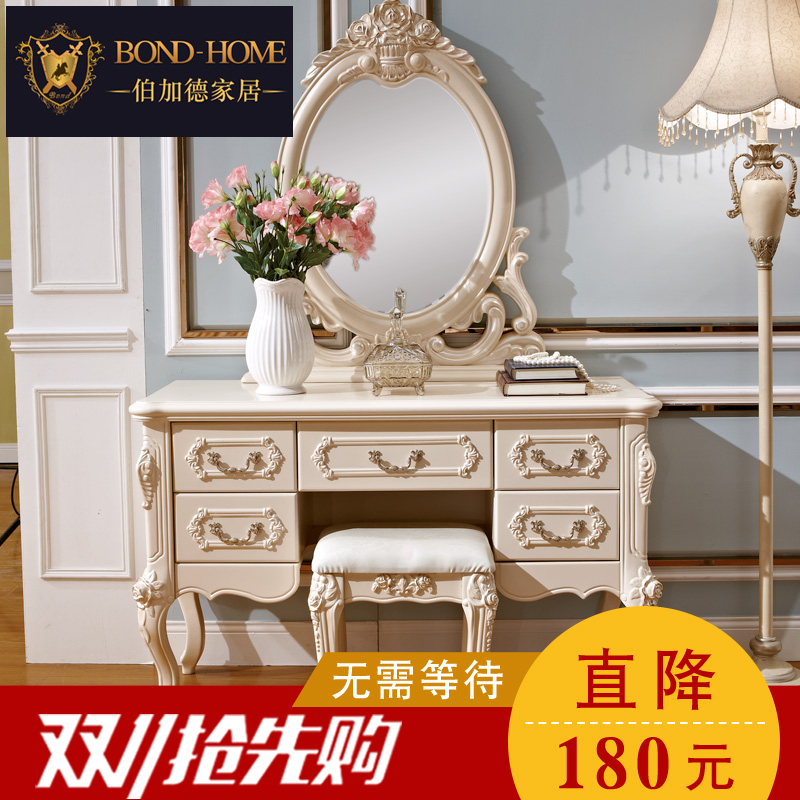Bedroom dresser european french dressing table dressing table small apartment princess dressing table dressing table minimalist wood garden