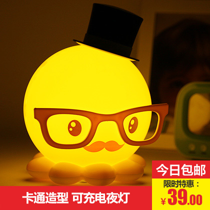 Bedroom night light baby lamp night light computer usb charging bedside lamp nightlight creative energy saving led lights