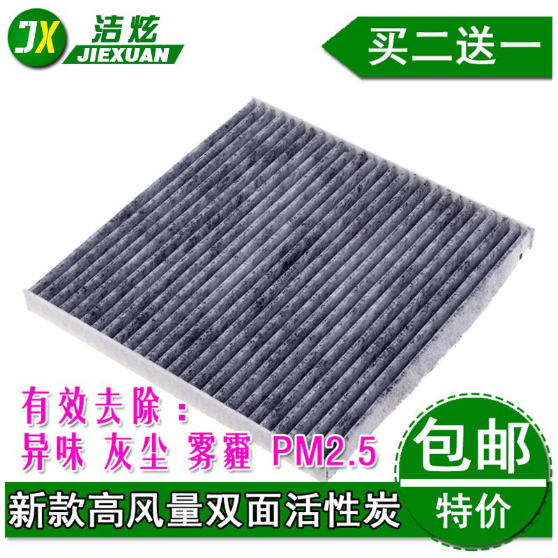 Behind the great wall tengyi c30 v80 jia yu ling ao cool bear hafer m2 m4 c20r air filter filter