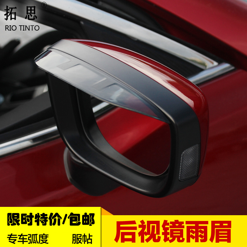 Behind the great wall tengyi C30C20M4 hover h6h3h5 rearview mirror rearview mirror rain eyebrow mirror rearview mirror car mirror rain rain rain board