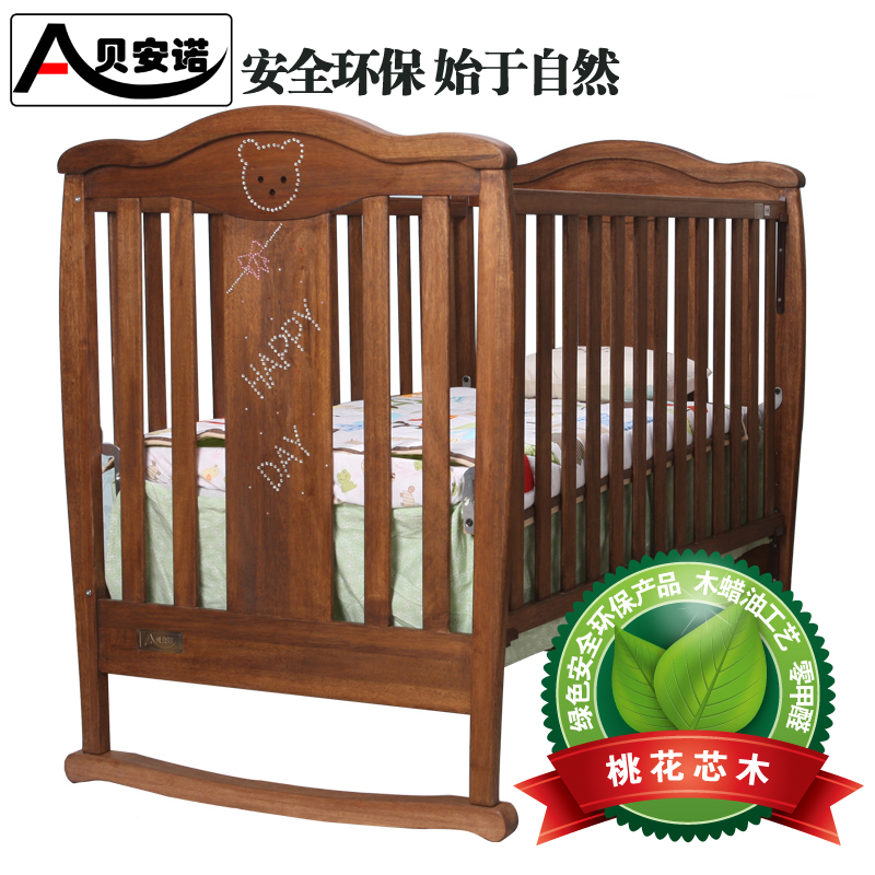 Bei annuo unpainted wood crib green wood wax oil bb multifunction baby crib bed wood bed shaker