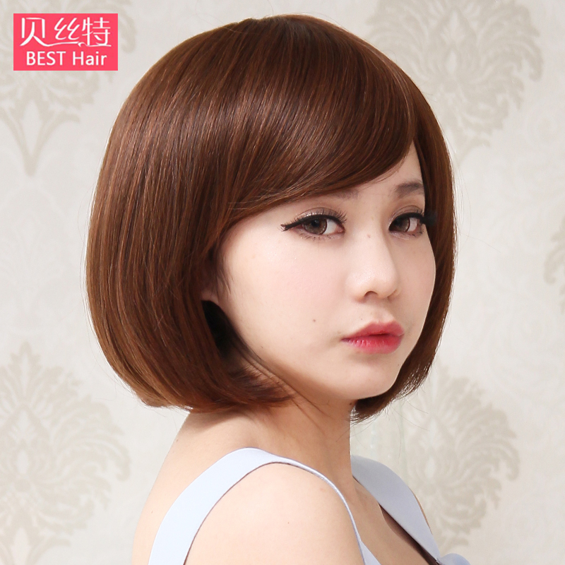 Bei site wig female fashion short straight hair bobo head oblique bangs pear head the entire top wig wig short hair