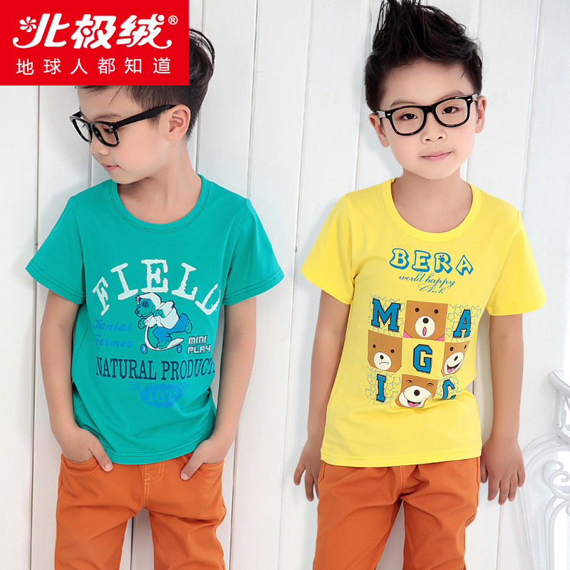 Beiji rong children boys short sleeve t-shirt summer sweat thin section bottoming shirt big boy t-shirt summer 12-15-year-old