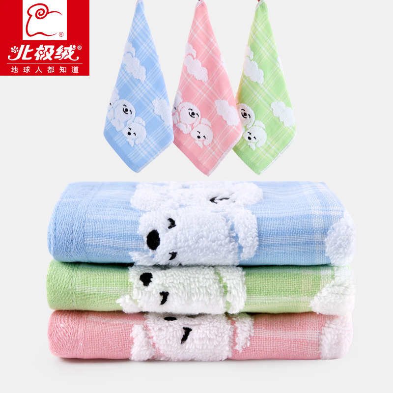 Beiji rong children towel small towel cotton towel boy cute cartoon baby washcloth towel two loaded 3