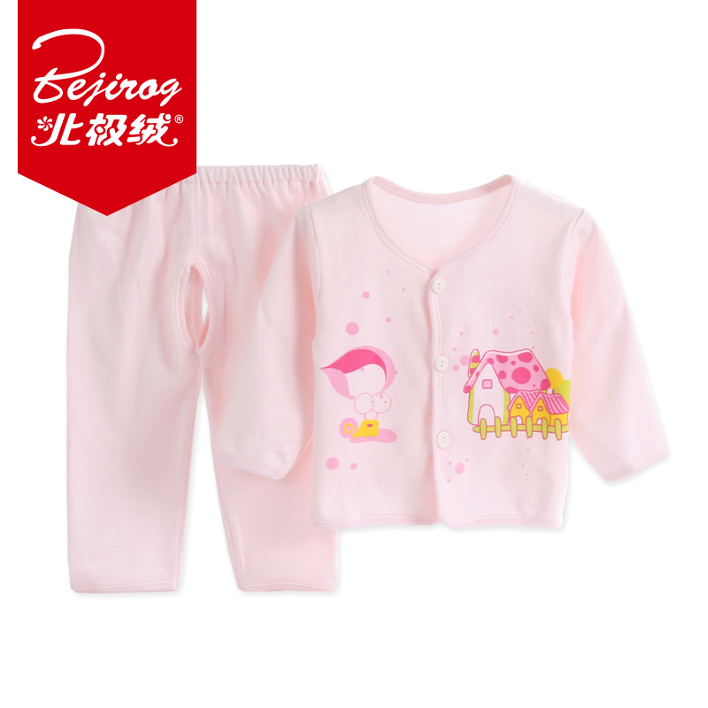 Beiji rong kids peach collar cotton cardigan qiuyiqiuku suits cotton baby clothes newborn clothes suit