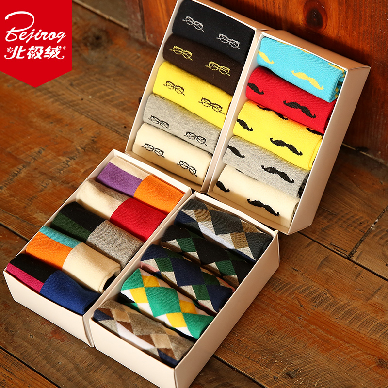 Beiji rong men's socks cotton socks ms. socks socks socks spring and summer thin section socks socks socks lovers socks boat socks male female models