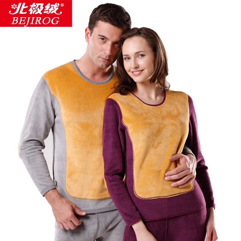 Beiji rong plus thick velvet gold armor thermal underwear ms. qiuyiqiuku elderly fertilizer to increase code suit winter