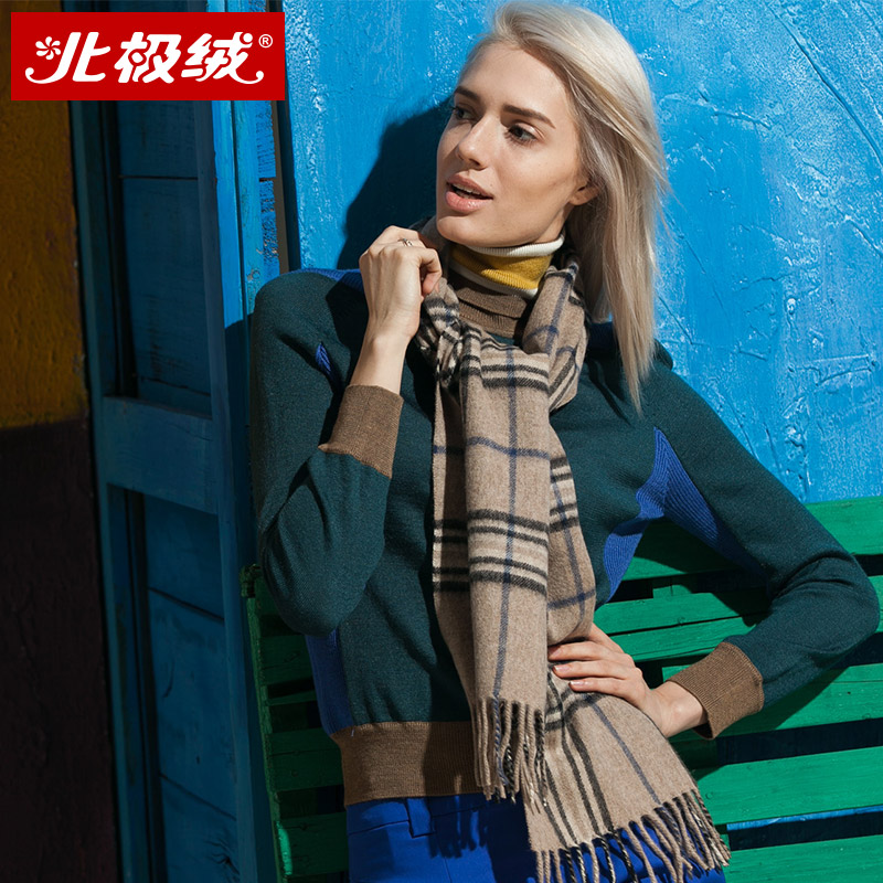 Beiji rong upscale classic plaid wool scarf autumn and winter ms. warm winter in europe and america