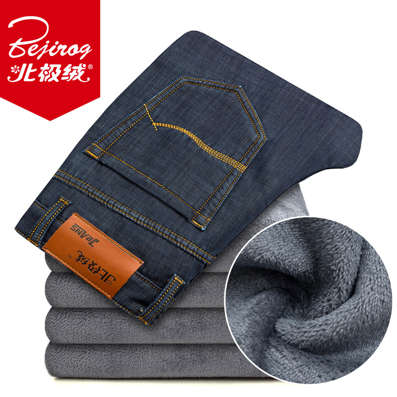 Beiji rong warm velvet jeans male dongkuan plus thick velvet trousers waist straight jeans male youth fashion trousers