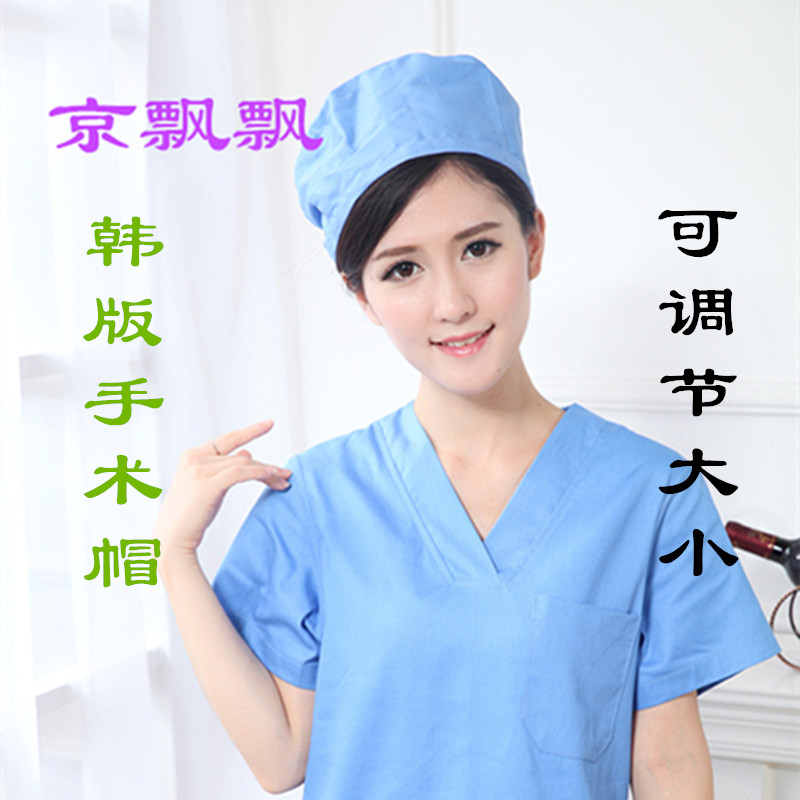 Beijing fluttering polycotton surgical doctor cap hat korean version of the purple green blue print can be pasteurized