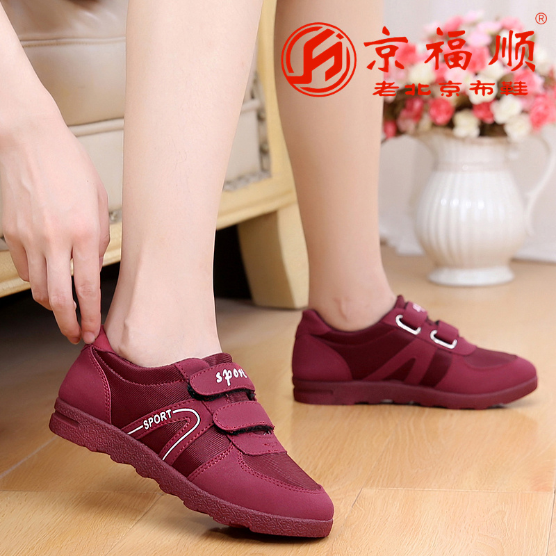 Beijing fushun spring singles shoes old beijing cloth shoes casual sports shoes flat shoes middle-aged mother shoes women slip