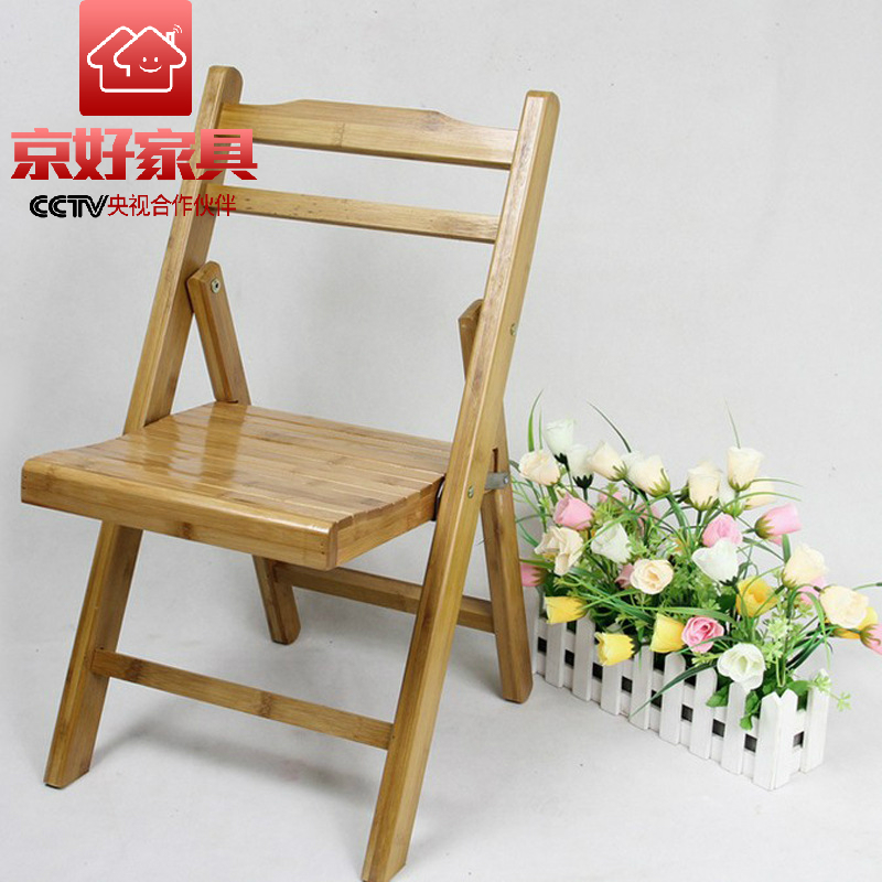 Beijing good children of modern chinese bamboo wood stool stool vanity benches backrest folding chair portable fishing chair leisure