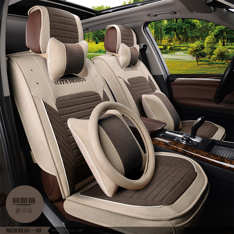 Beijing hyundai ix35 lang rena moving excelle weilang sub linen all inclusive seat cushion four seasons linen cushion car seat