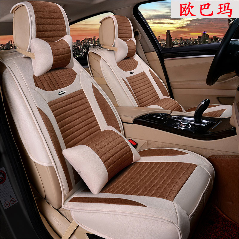 Beijing hyundai yuet rena name toulenne move ix35/ix25 general whole foreskin seat cover car seat sagitar ride sets
