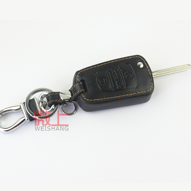 Beijing modern new yuet ruinaruiyi car special leather key cases key sets the remote control protective sleeve