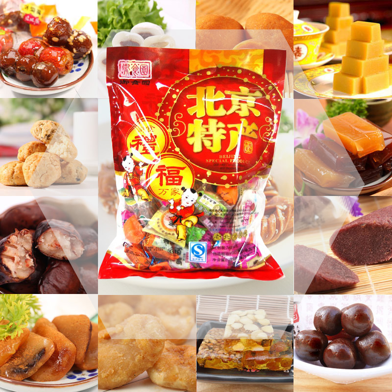 Beijing royal garden fresh specialty snack food spree g pretze i small sweet potato candied beans baiyun a variety of snacks