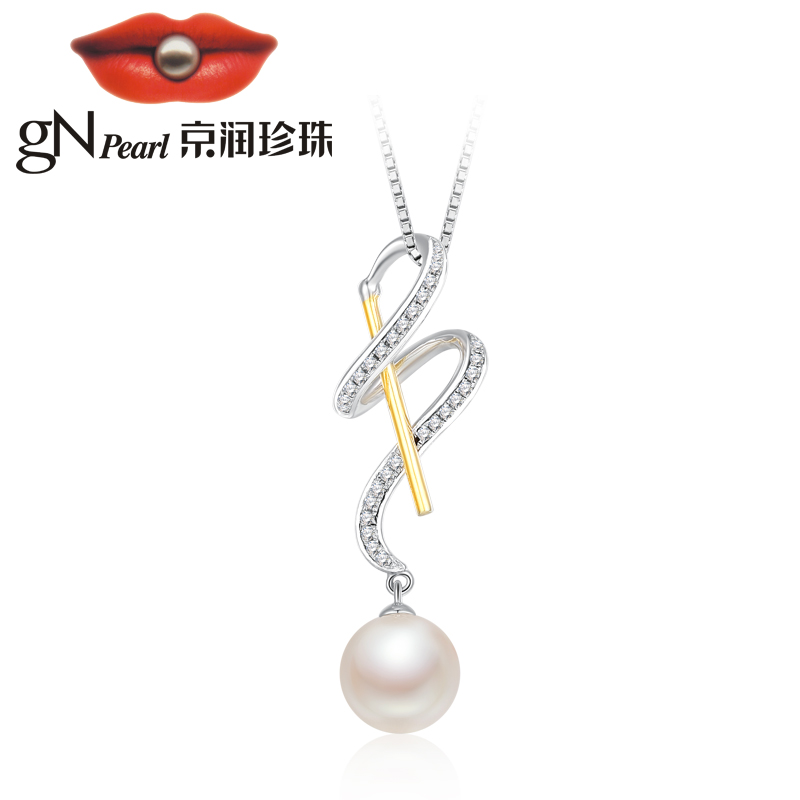 Beijing run flying sports series 9mm round white freshwater pearl pendant s925 silver inlay