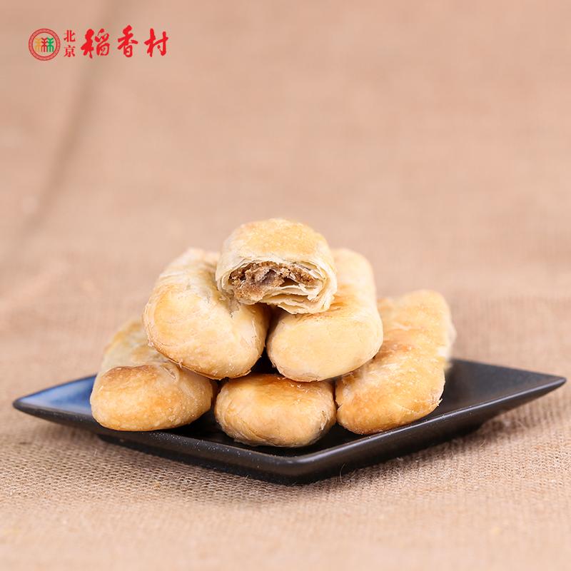 China Gourmet Foods Wholesale, China Gourmet Foods Wholesale