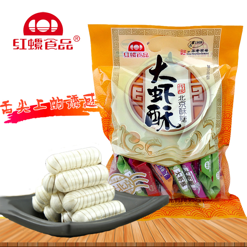 Beijing specialty food rhodospirillum prawn cakes g traditional peanut candy wedding candy snack snack