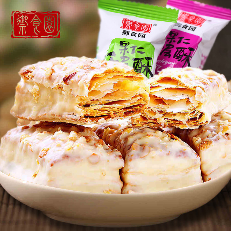 Beijing specialty royal garden fresh nuts casual snack cakes and biscuits pinecone pastry 500g snack