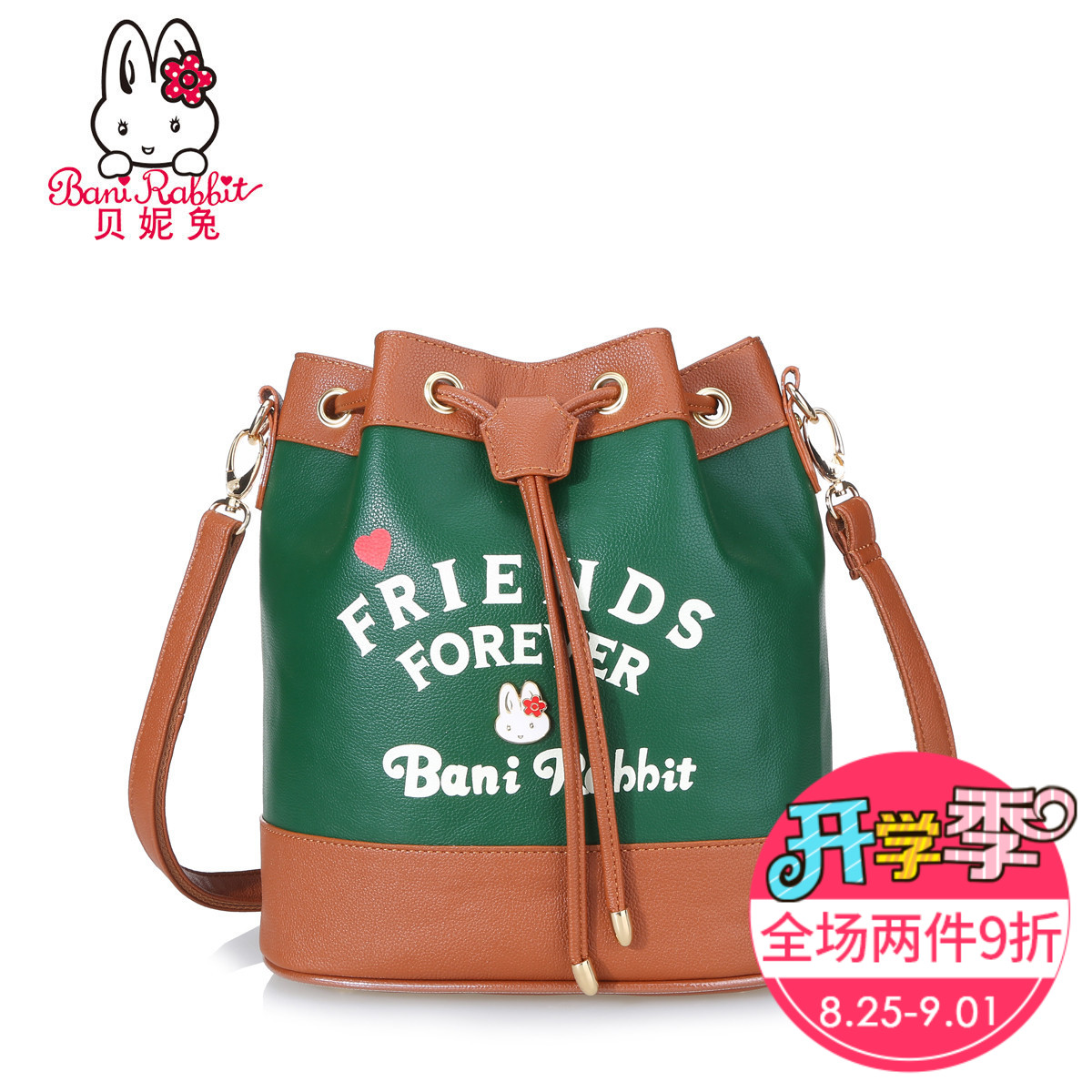 13d9a06f8fefb Get Quotations · Beini rabbit 2016 new handbag bucket bag drawstring bucket  bag simple fashion handbags shoulder messenger bag