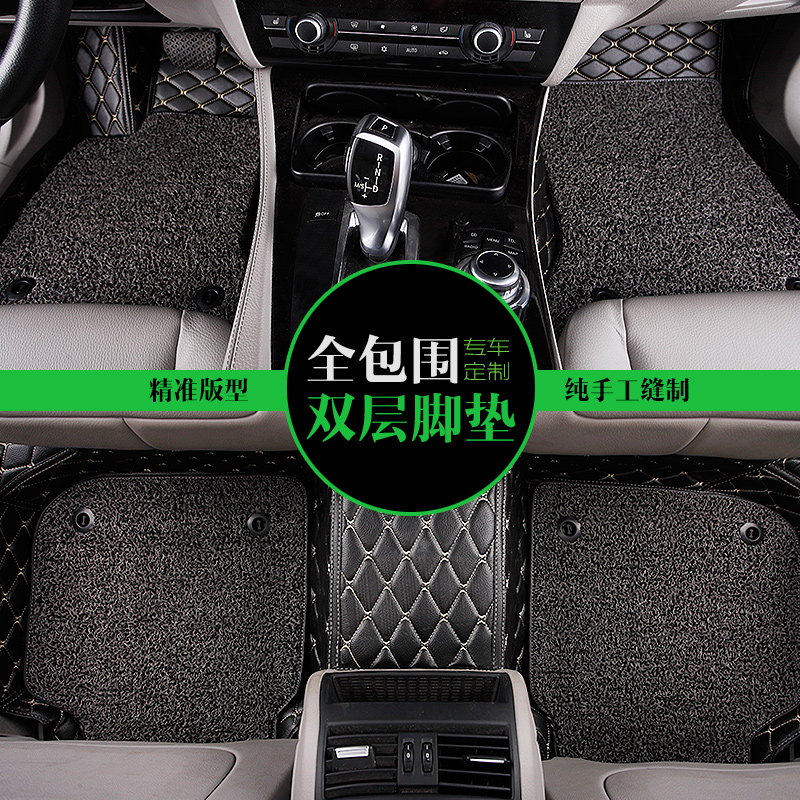 Beiqi shipping magotan ford environmentally friendly cars material common plastic waterproof latex car mats