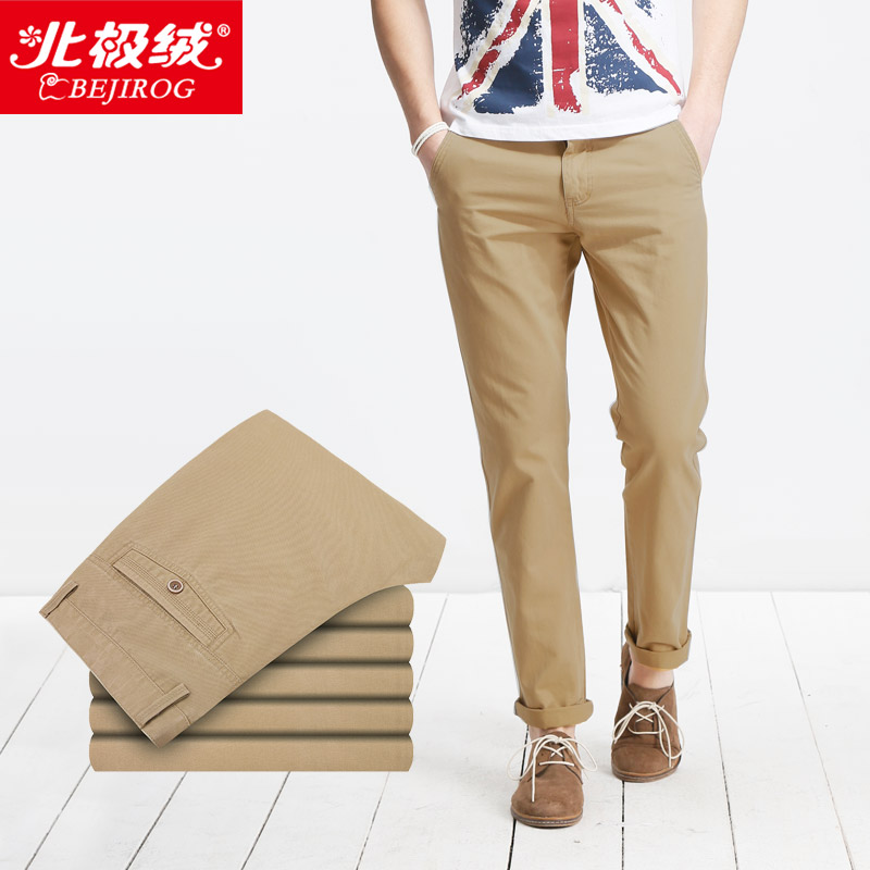 Bejirog/beiji rong beiji rong summer men's casual pants slim straight E9NF9A6F