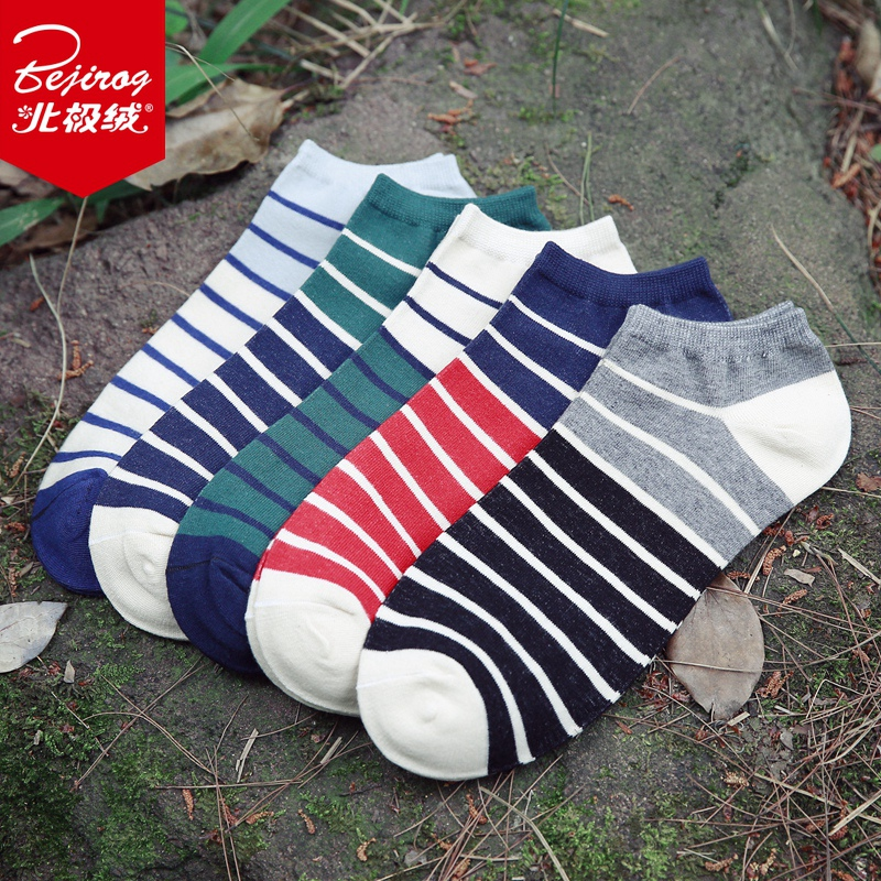 Bejirog/beiji rong new socks british wind socks socks gift socks male spring and summer QG4