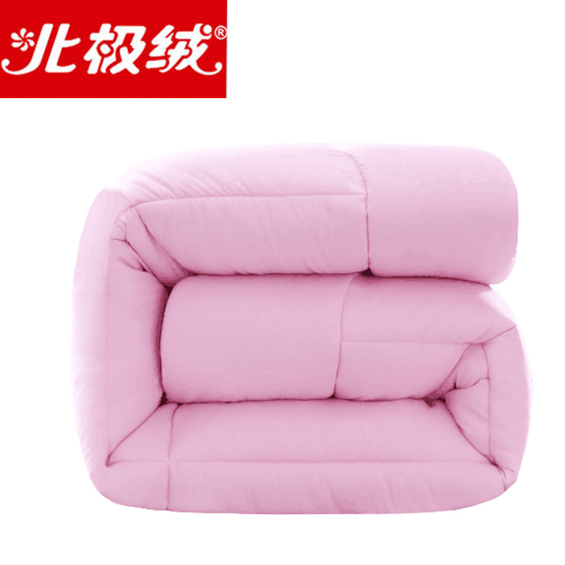 Bejirog/beiji rong thick warm winter quilt is double student dormitory quilt air conditioning is summer and winter is the core