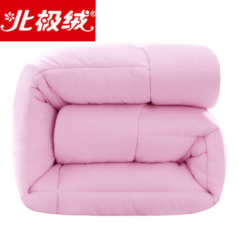 Bejirog/beiji rong winter quilt is double thick warm autumn and winter quilts quilt winter is the core of student hostels