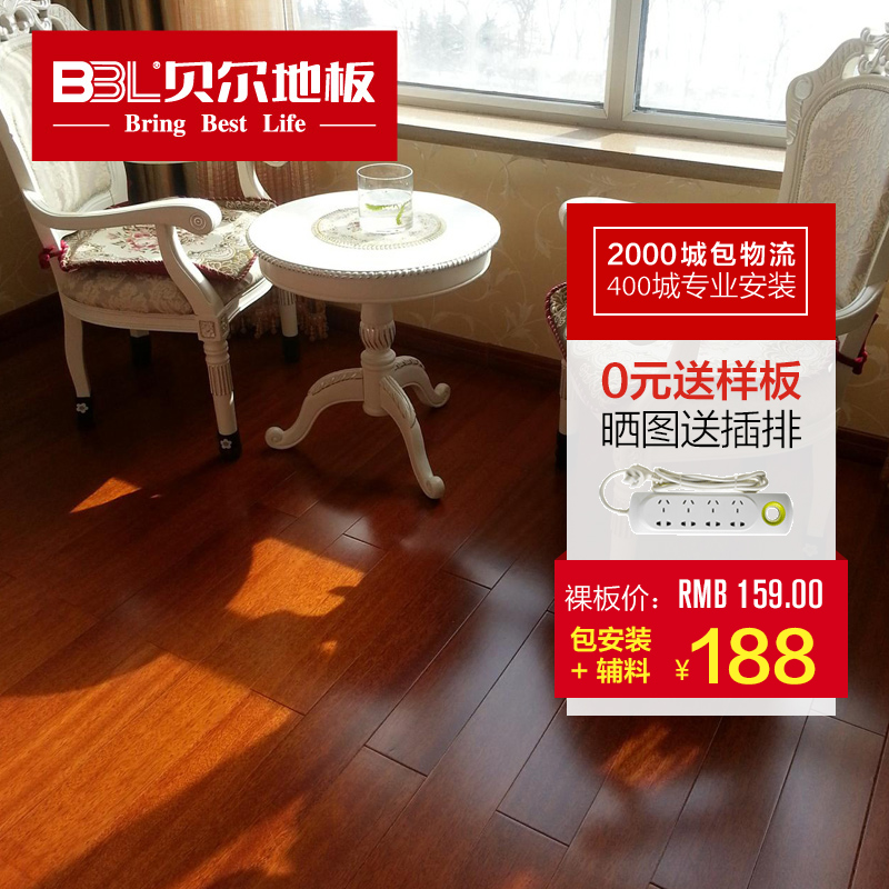 China Acacia Engineered Flooring China Acacia Engineered Flooring